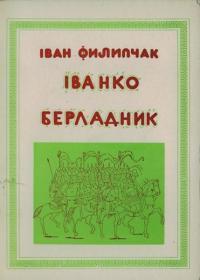 book-2382