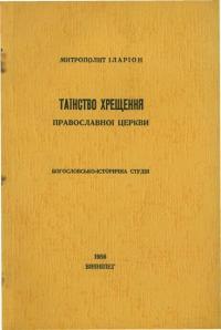 book-2383