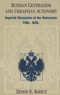 book-23830