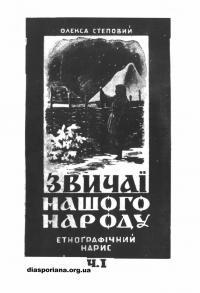 book-23837