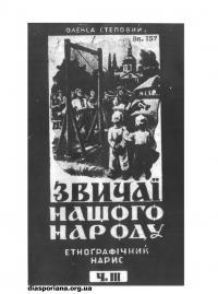book-23838
