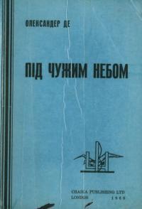book-2384