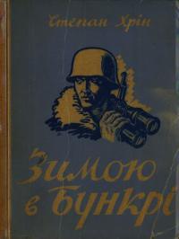 book-2385