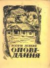 book-23851