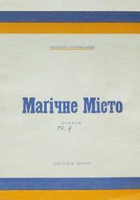 book-23852