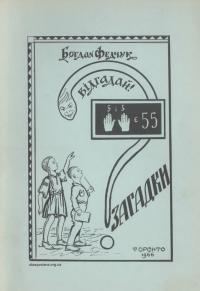 book-23853