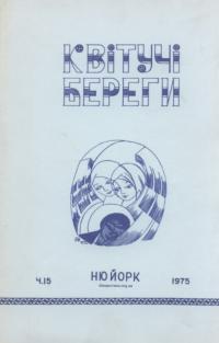 book-23855