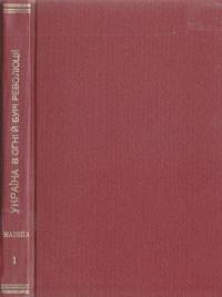 book-2388