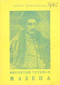 book-239