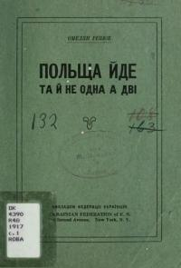 book-2390