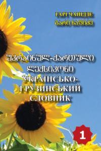 book-23908