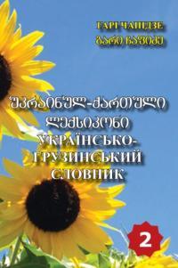 book-23909