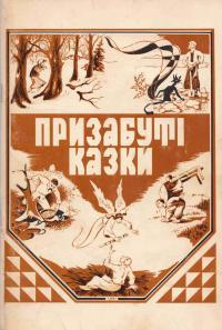 book-2391