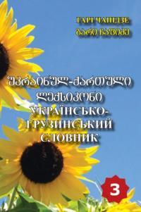 book-23910