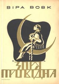 book-23913
