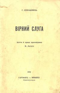 book-23914