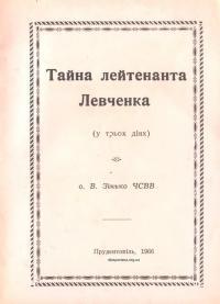 book-23915