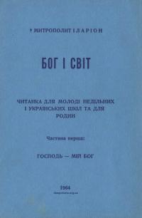 book-23916