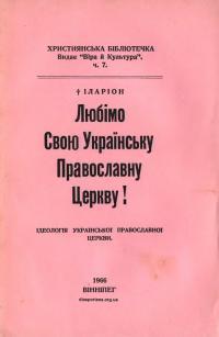 book-23917