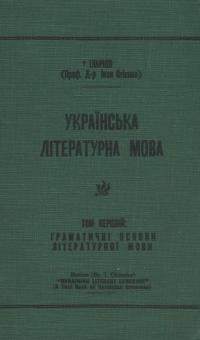 book-23918