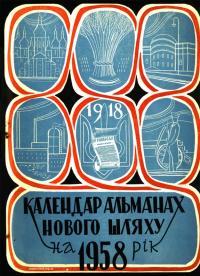 book-23919