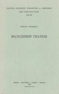 book-23925