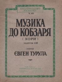 book-23926