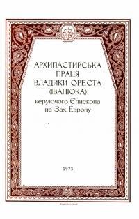 book-23937