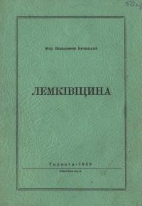 book-23939