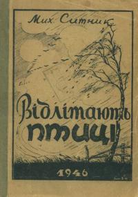 book-2394
