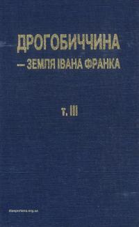 book-23945