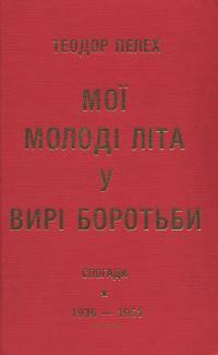 book-23946
