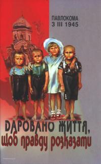 book-23947