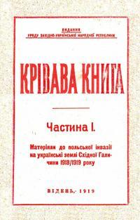 book-23953