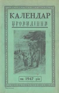 book-23954