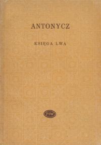 book-23956