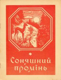 book-2396
