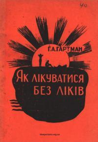 book-23960