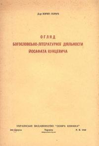 book-23961