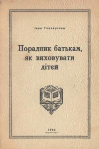 book-23962