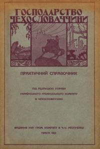 book-23963