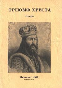 book-23967