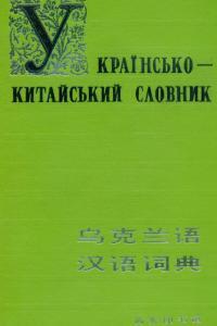 book-23974