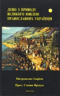 book-23981