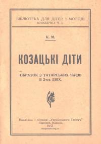 book-23983