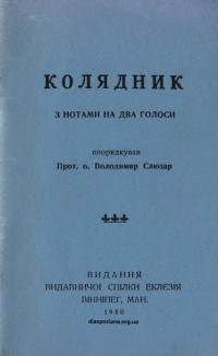 book-23984