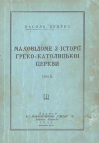 book-23987