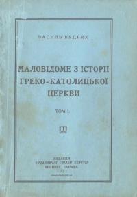 book-23988