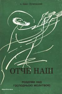 book-23990