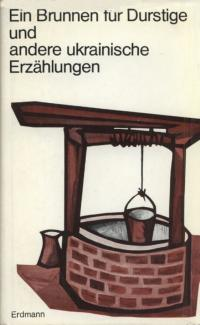 book-23994